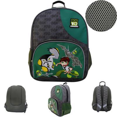 Школьный рюкзак с рельефной спинкой Action! BEN10 зеленый BT-AB1008/1 BT-AB1008/1
