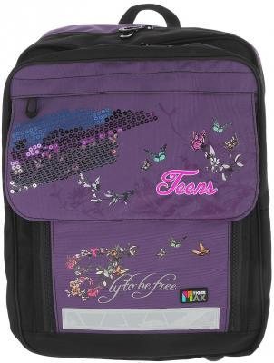Школьный рюкзак с анатомической спинкой Tiger Enterprise Cool Hipster 31010/TG в ассортименте 31010/TG рюкзак с анатомической спинкой tiger enterprise joyful birdie 2919 tg в ассортименте 2919 tg