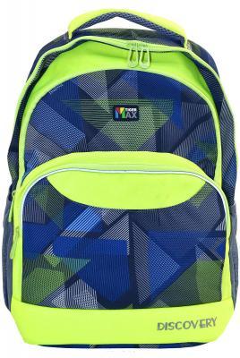 Рюкзак ортопедический Tiger Enterprise Neon Collection желтый 31107/A/TG 31107/A/TG tiger enterprise рюкзак детский atiu цвет зеленый