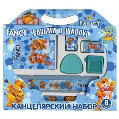 Набор канцелярский FANCY, 8 предметов, в картонной упаковке, ассорти 4 цвета FSS103/8/1