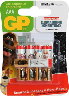Батарейки GP 15A4/1PET-2CR5 50/400 AA 5 шт