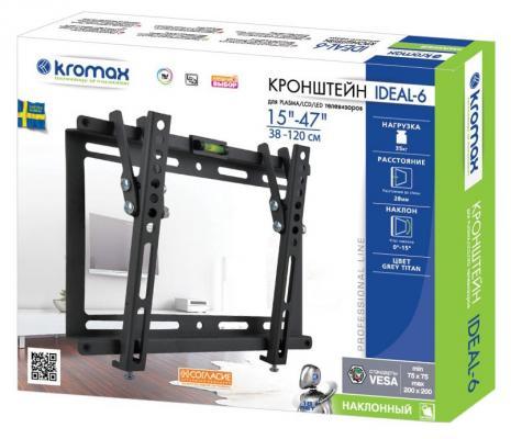 Кронштейн Kromax IDEAL-6 черный LED/LCD 15-47 наклон 15° 20 мм от стены VESA 200x200 max 35 кг теплоотводящая подставка для ноутбуков kromax satellite 60 ноутбука планшетника наклон размер 52х26 см max 9 кг