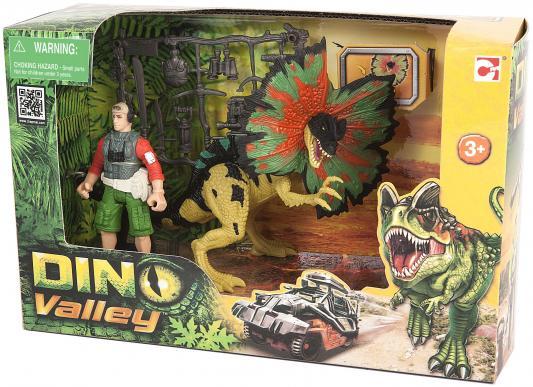 Игровой набор CHAP MEI Дилофозавр и охотник со снаряжением 520151-1 цена