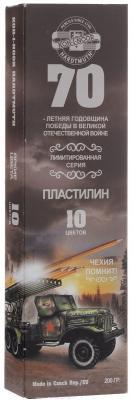 Набор пластилина Koh-i-Noor К 70-летию Великой Победы 10 цветов 1315S1 GV