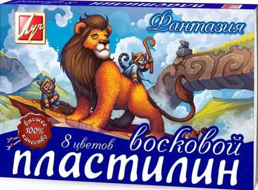 Пластилин ФАНТАЗИЯ, восковой, 8 цв., в карт. уп. 25С1522-08