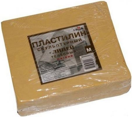 Пластилин скульптурный ЛИЦЕЙ телесный , мягкий, 0,5 кг. 2.80.Е050.002
