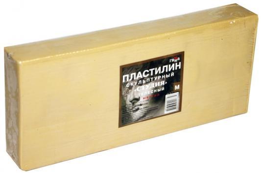 Пластилин скульптурный СТУДИЯ, телесный, мягкий, 1 кг 2.80.Е100.002