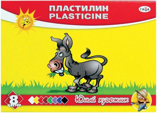 Пластилин Гамма ЮНЫЙ ХУДОЖНИК NEW 8 цветов 280043