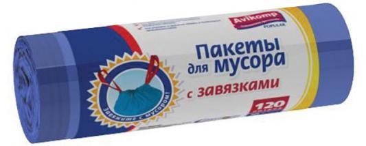 Пакеты для мусора АВИКОМП POPULAR, 120 л, ПНД, 17 мкм, 10 шт/рул, с завязками, синие