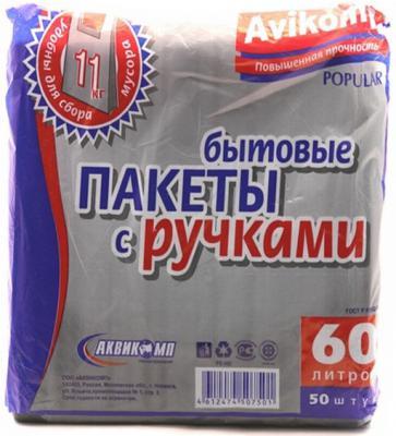 Пакеты для мусора АВИКОМП POPULAR, 60 л, ПНД, 11 мкм, 50 шт/уп, с ручками, черные AV-7501