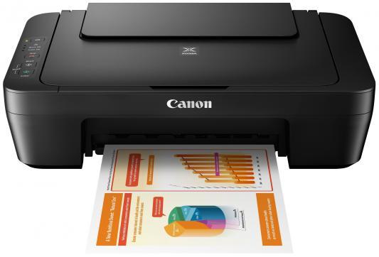 МФУ Canon PIXMA MG2540S цветное A4 8ppm 4800x600 USB
