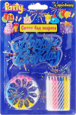 Набор свечей Action! HAPPY BIRTHDAY! 6 см 24 шт API0306 гирлянда happy birthday 1 6 метра