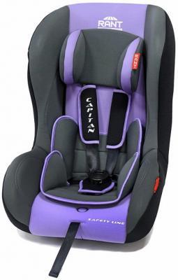 Автокресло Rant Capitan (purple)
