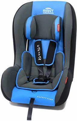 Автокресло Rant Capitan (blue) автокресло rant fiesta 0 25 кг lake blue