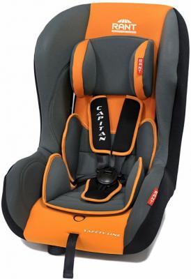 Автокресло Rant Capitan (orange)
