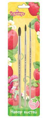 Набор кистей Action! Strawberry Shortcake 3 шт пони SW-ABS001 мелки для асфальта action strawberry shortcake 6 штук от 3 лет sw cca 6