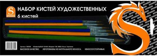 Набор кистей Художественные материалы Степная лисица 6 шт SB525B/SPEC