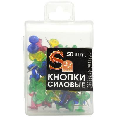 Набор кнопок силовых, прозрачные головки, 50 штук в пластиковой коробочке, европодвес SPP02P набор декоративный держатель поднимай ка в коробочке