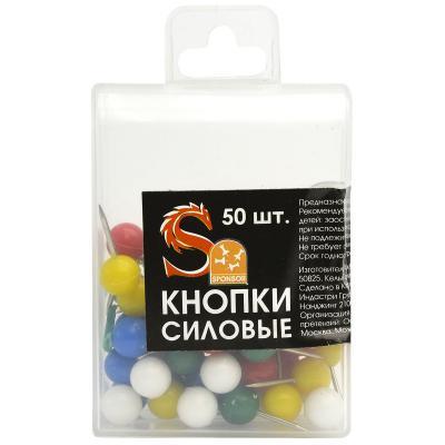 Набор кнопок силовых, сферические головки, 50 штук в пластиковой коробочке, европодвес SPP03P набор декоративный держатель поднимай ка в коробочке