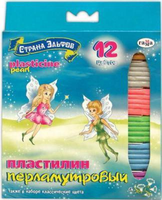 Пластилин Гамма СТРАНА ЭЛЬФОВ 12 цветов 280051