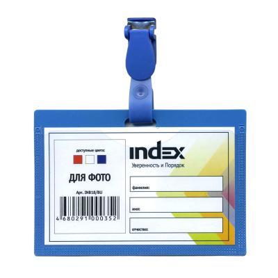 Бедж горизонтальный синий, с вкладышем и клипом INB18/BU