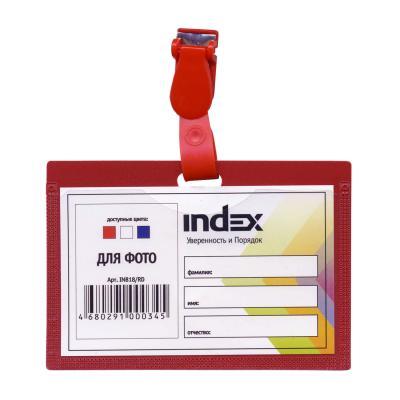 Бедж горизонтальный красный, с вкладышем и клипом INB18/RD