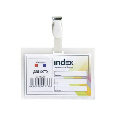 Бедж горизонтальный белый, с вкладышем и клипом INB18/WH