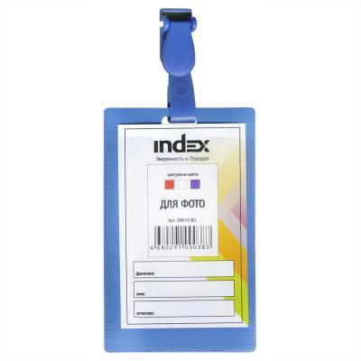 Бедж вертикальный синий, с вкладышем и клипом INB19/BU