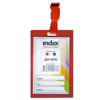 Бедж вертикальный красный, с вкладышем и клипом INB19/RD