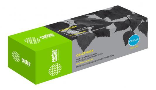 Картридж Cactus CS-CF402X для HP CLJ M252/252N/252DN/252DW/M277n/M277DW желтый 2300стр картридж hp 201a cf403a magenta для clj pro m252 m277