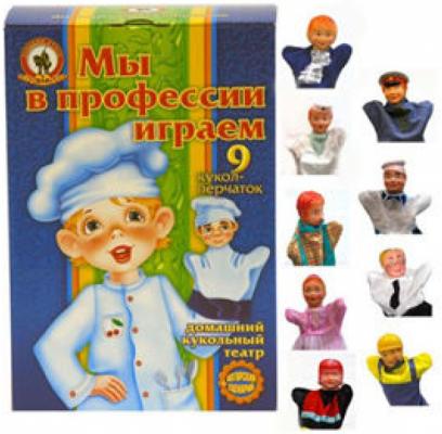 Игровой набор Русский Стиль Мы в профессии играем 9 предметов
