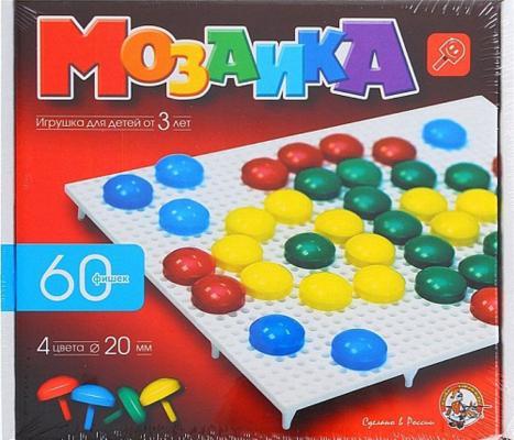 Мозайка Десятое королевство 60 элементов 4 цвета 00978