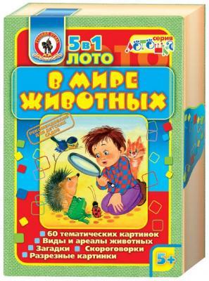 Настольная игра Русский Стиль лото В мире животных 3281 в мире людей и животных забавные истории и анекдоты