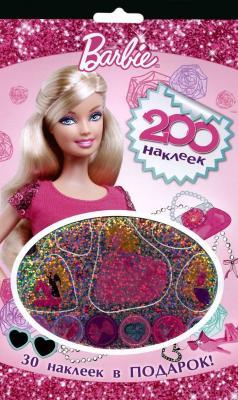 Книжка Росмэн 200 наклеек. Barbie R-301