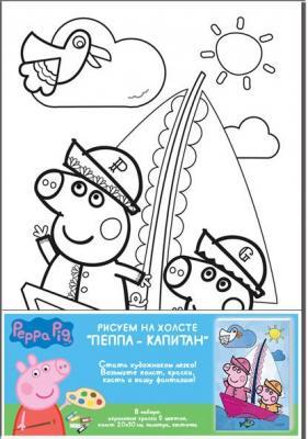 Набор для росписи по холсту РОСМЭН Пеппа-капитан от 3 лет 30166 набор для росписи по холсту креатто кошечка от 3 лет 30173