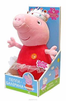 Мягкая игрушка поросенок РОСМЭН Пеппа балерина плюш розовый 30 см 30118