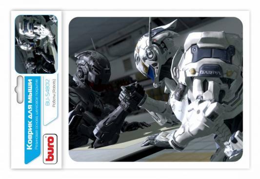 Коврик для мыши Buro BU-S48012 роботы