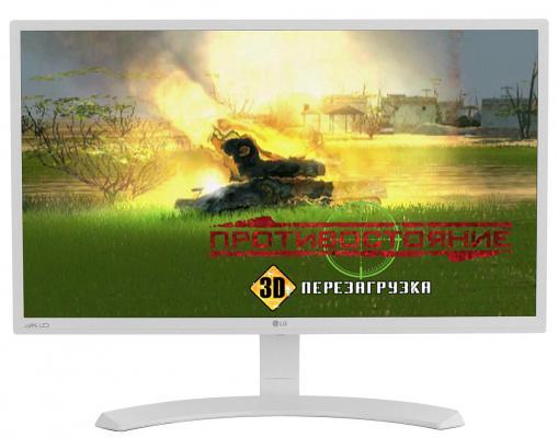 "Монитор LG 23.8"" 24MP58VQ-W белый IPS LED 16:9 DVI HDMI матовая 250cd 1920x1080 D-Sub FHD 3.2кг"