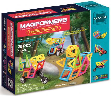 Магнитный конструктор Magformers Magic Pop 25 элементов 63130/703005 магнитный конструктор magformers space treveller set 35 элементов 703007