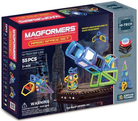 Магнитный конструктор Magformers Magic Space 55 элементов 63140/709005 магнитный конструктор magformers space treveller set 35 элементов 703007