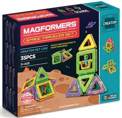 Магнитный конструктор Magformers Space Treveller Set 35 элементов 703007 магнитный конструктор magformers space treveller set 35 элементов 703007