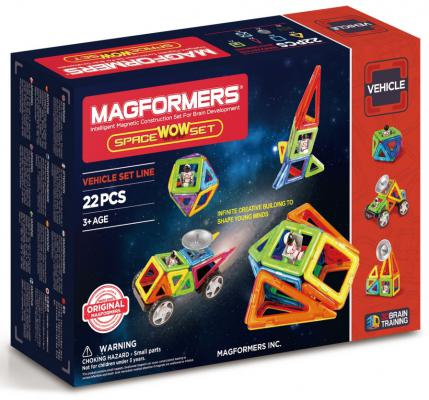 Магнитный конструктор Magformers Space Wow Set 22 элемента 707009 magformers magformers магнитный конструктор power vehicle set