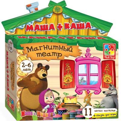 Магнитный театр Vladi toys Маша и Медведь. Маша + каша 12 предметов VT3206-06