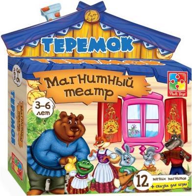 Магнитный театр Vladi toys Теремок 13 предметов VT3206-08 кукольный театр vladi toys колобок теремок