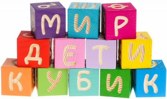 Кубики Томик Весёлая азбука от 1 года 12 шт 1111-4 alatoys кубики азбука окрашенные 12 шт 4 цвета