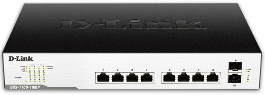 Коммутатор D-LINK DGS-1100-10MP/B1A управляемый 8 портов 10/100/1000Mbps 2xSFP коммутатор d link dgs 1100 05 управляемый 5 портов 10 100 1000mbps