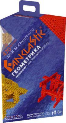 Конструктор Fanclastic Геометрика 470 элементов F1003