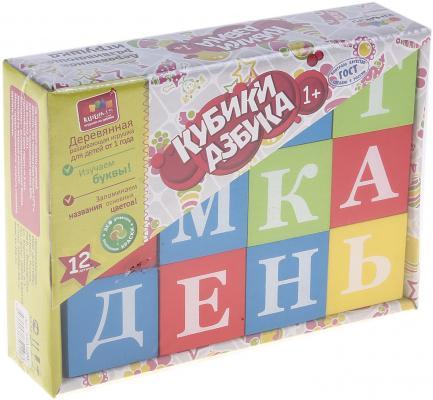 "Кубики Alatoys ""Азбука"" от 1 года 12 шт КБА1201"