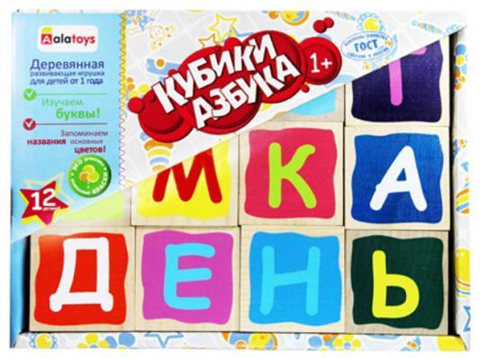 "Кубики Alatoys ""Азбука"" от 1 года 12 шт КБА1202"