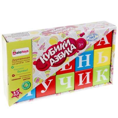 Купить Кубики Alatoys Азбука от 1 года 15 шт КБА1501, Деревянные кубики